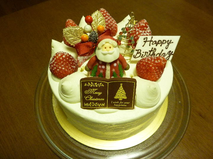 Merry_birthday